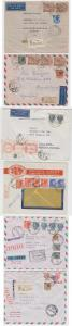 ITALY 1955-75 GROUP OF 6 COVERS WITH 3 REGISTERED, ADVERTISING, R-EXPRESS+