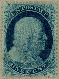 US Scott#20 VF unused 1857 Franklin type II, beautifully centered, sound