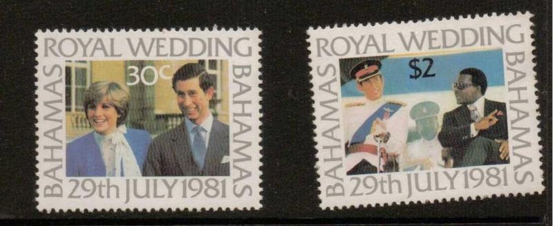 BAHAMAS SG586/7 1981 ROYAL WEDDING MNH