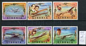 266255 LIBERIA 1978 year used stamps set PLANES
