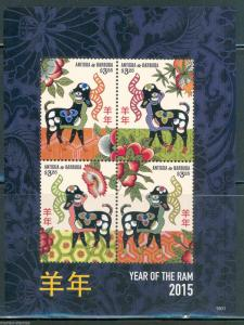 ANTIGUA 2015 LUNAR NEW YEAR OF THE RAM  SHEET  MINT NEVER HINGED