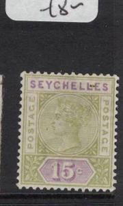 Seychelles SG 24 MOG (1dtf)