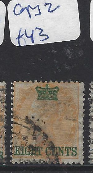 MALAYA STRAITS SETTLEMENTS (P1111B) ON INDIA QV   8C  SG 6   VFU   COPY 2