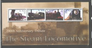 ST. KITTS 2004 TRAINS M.S.. #597 MNH