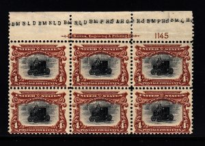 296 F-VF/OG plate block of 6. Phenomenal color and gum.