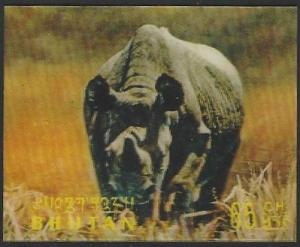 Bhutan #116F 3D Stamp Single Rhinoceros