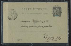 DAHOMEY  (PP2709B) 1910   PSC TO GERMANY  WITH MSG