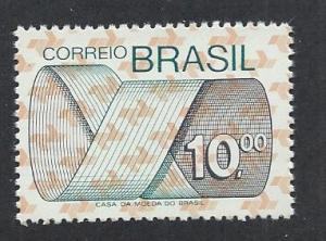 BRAZIL SC# 1261 FVF/MNH 1974