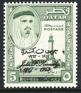 1966 Qatar revalued 5r on 5ru Oil Derrick JFK overprint perf 13½ MNH Sc# 108I