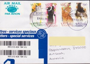 RARE VANUATU AIR REGISTERED CAT CATS FAUNA TO NAGORNO KARABAKH ARMENIA R15677