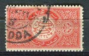 SAUDI ARABIA; 1917 early classic Hejaz issue Roul 13 used 1/2Pi. value
