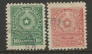 PARAGUAY 212-3 VFU J313