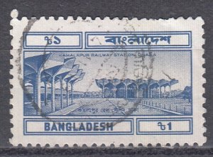 Bangladesh, Sc 241, Used, 19838, Railway Station,  (AA01517)