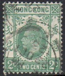 Hong Kong 1921 2c blue-green used