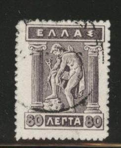 Greece Scott 225 used stamp