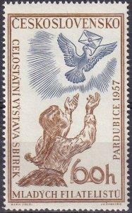 Czechoslovakia #812 MNH CV $3.00 (Z4302)