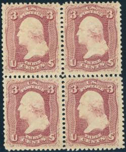 #65TC-Cab TRIAL COLOR BLOCK OF 4 -- VF OG NH -- EX-MOLESWORTH HV4118