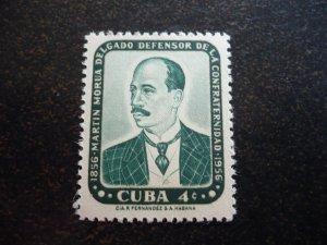 Stamps - Cuba - Scott#564 - MNH