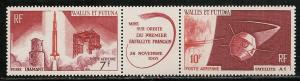 Wallis and Futuna Islands C22-3 C23a 1966 Satellite strip MNH