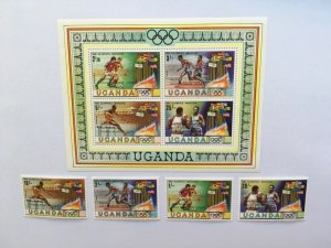 1980 Uganda - Moscow Olympic Games MNH Sports Ovpt.