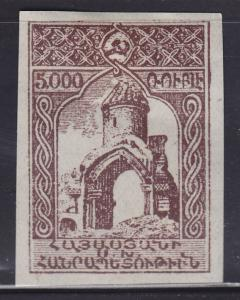 Armenia 289 Ruin in City of Ani 1921