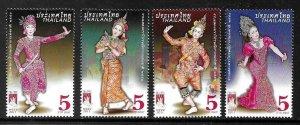 2011    THAILAND  -  SG.  3257 / 3260  -  FOLK PERFORMANCES    -  MNH