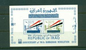 Iraq #343b 1967 Fourth anniversary of the Revolution sheet VFMNH CV $9.00