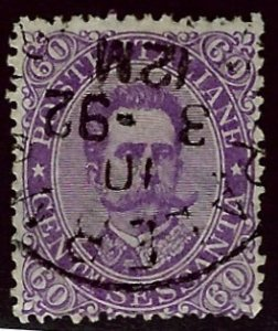 Italy SC#55 Used F-VF SCV$35.00...Worth a Close Look!