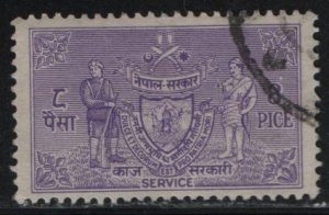 NEPAL, O4, USED, 1959, SOLDIERS AND ARMS OF NEPAL
