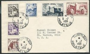 TUNISIA 1955 multifranked cover to USA.....................................42731