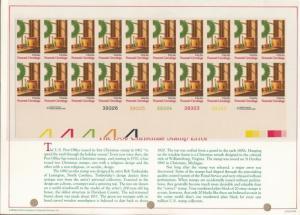 #1843a 15¢ SEASON'S GREETINGS PLATE BLOCK OF 20 IMPERF MAJOR ERROR HV6271