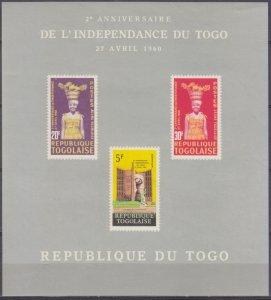 1962 Togo 342-43,45/B8b 2nd anniversary of Togo