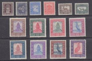 Nepal     #104-17    mhr      cat $150.30