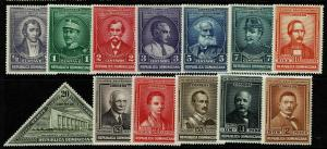 Dominican Republic SC# 310 - 322 Mint Very Light Hinged / Clean Set - S7572