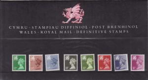 Great Britain Wales & Monmouthshire WMMH18, 21, 30, 33++ MNH