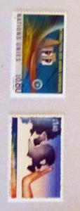 UN, Geneva - 205-06, MNH Set. Ban Chem. Weapons. SCV - $6.00