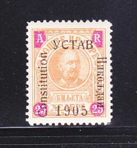 Montenegro H3 Set MH Prince Nicholas I (E)