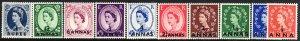 1957 GB Oman QE portrait surcharge complete MLH set Sc# 65 / 75 CV $10.45