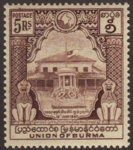 Burma #101 MNH 5-rupee high value