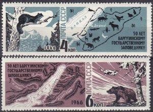 Russia #3218-9 MNH CV $3.00 (Z7872)