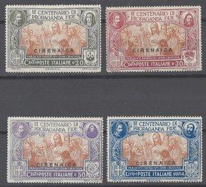 COLLECTION LOT # 1999 CYRENAICA  #1-4 UNUSED NO GUM 1923 CV=$38