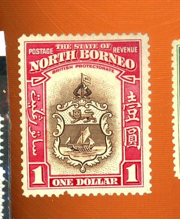 NORTH BORNEO #205 MINT F-VF OG HR PULLED PERF Cat $73