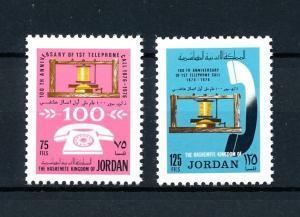 [91685] Jordan 1977 Centenary Telephone  MNH