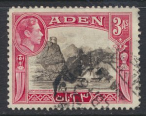 Aden  SG 22  Used   SC# 22  Capture of Aden    see scan