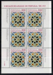Portugal 1494a Tiles Souvenir Sheet MNH VF