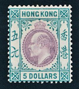 HONG KONG 84 MINT LH $5 KING EDWARD, WMK CA
