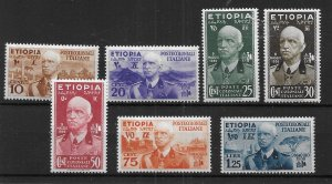 Ethiopia N1-N7 Occupation Stamps Singles MNH (z1)