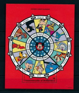 [22234] Dominica 1996 Disney Characters, in Chinese calendar MNH