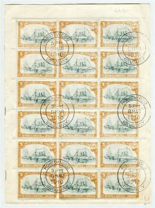URUGUAY; 1909 Montevideo Port issue fine used Full SHEET nice cancels