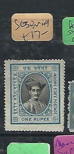 INDIA NATIVE STATE INDORE   (P0409B)  1R   SG 30   MNH
